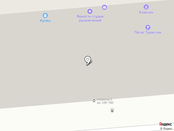 Бухгалтерское агентство на карте Красноярска