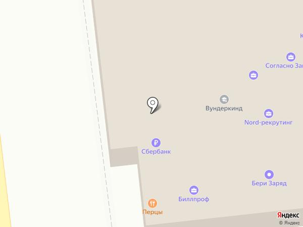 Элегант Авто на карте Красноярска