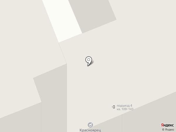 LAMODE Paris Styliste business School на карте Красноярска