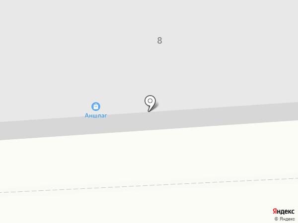 Планета Обои на карте Красноярска