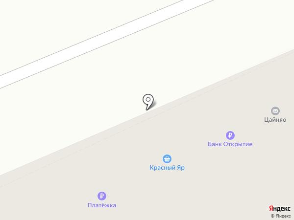 SHEF I ROLL на карте Красноярска