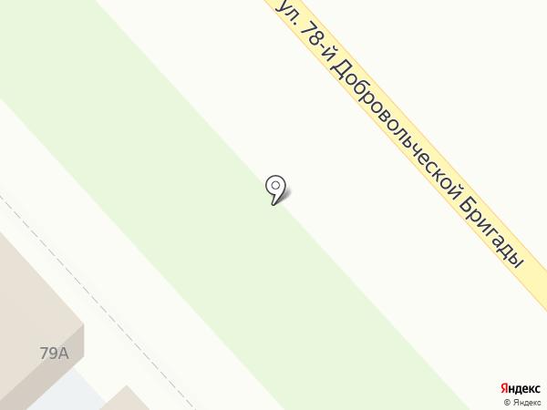 АВС Строй на карте Красноярска