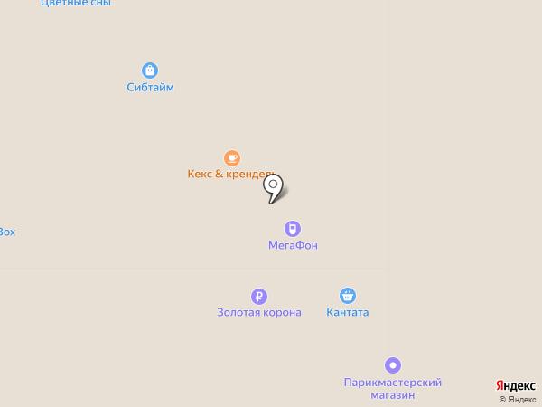 Zenden на карте Красноярска