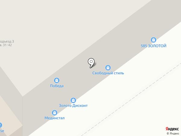 Свободный стиль на карте Красноярска