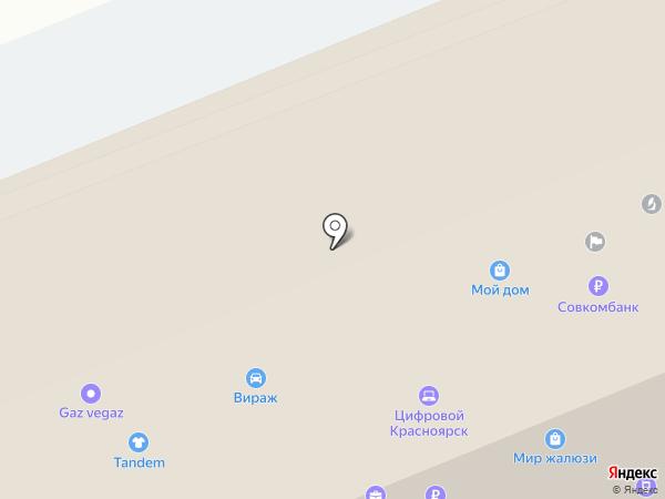 Альфа-Т на карте Красноярска
