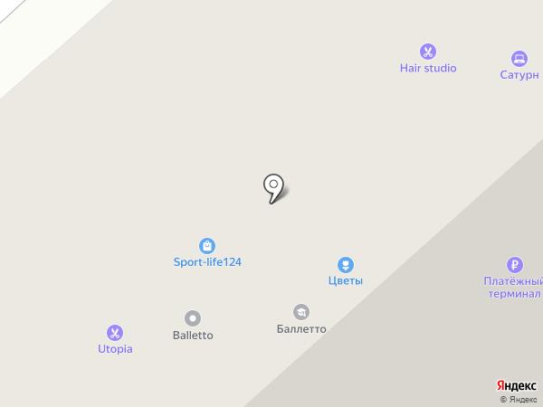 Lure на карте Красноярска