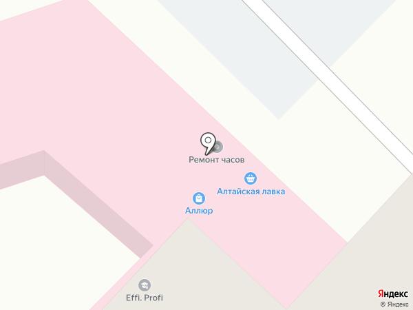 Fan Shop на карте Красноярска