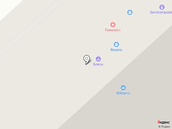 PROlaser на карте Красноярска