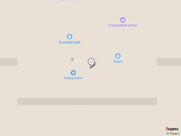 МЯСО тут на карте Красноярска