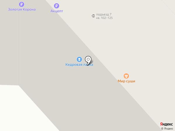 Cremelle на карте Красноярска