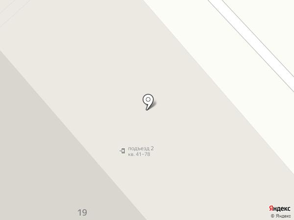 АлМак BEER на карте Красноярска