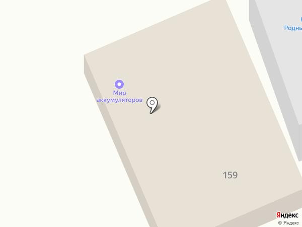 VAauto на карте Красноярска