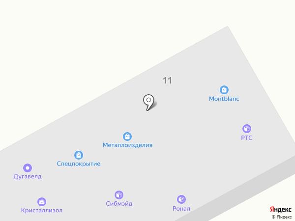 СПЕЦМАШСЕРВИС на карте Красноярска