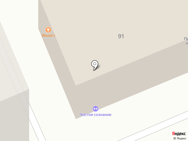 Чистое сознание на карте Красноярска