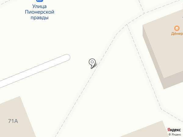 Дёнер на карте Красноярска