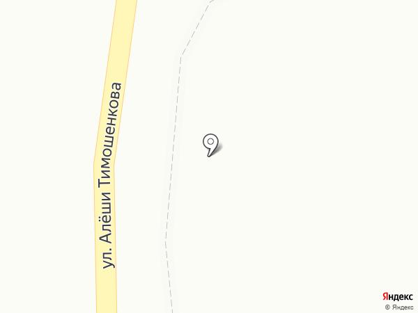 Магазин фруктов и овощей на карте Красноярска