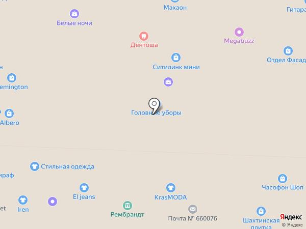 Служба быстрой доставки из ИКЕА на карте Красноярска