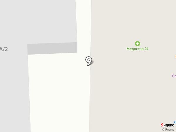 Жемчужина на карте Красноярска