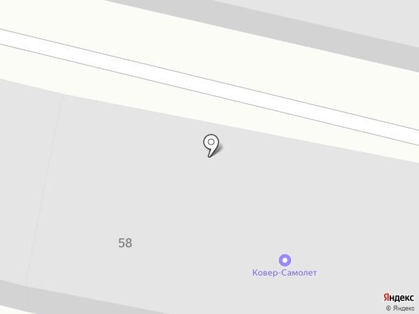 КОВЁР-САМОЛЁТ на карте Красноярска