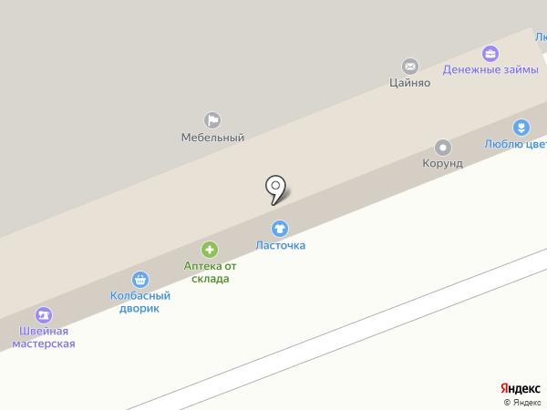 Веста на карте Красноярска