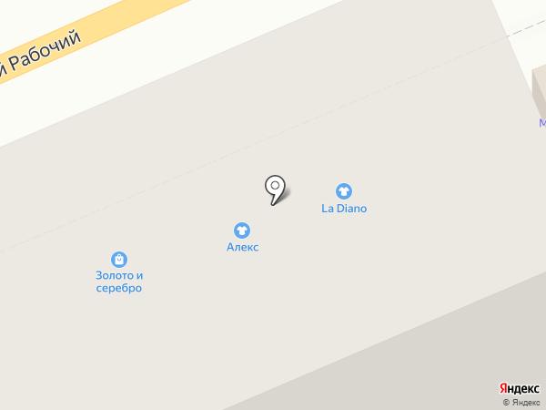 Мечта на карте Красноярска