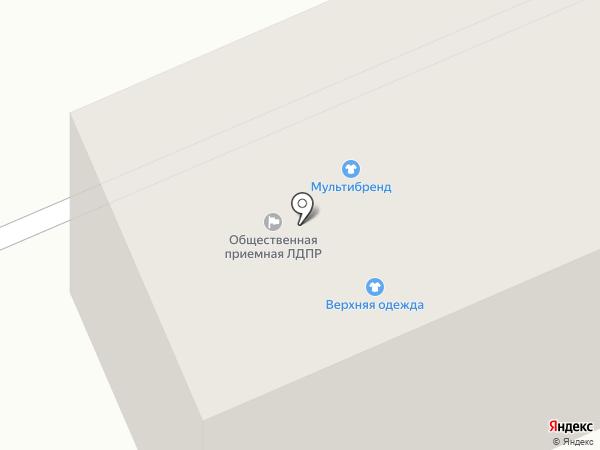 Цирюльникъ на карте Красноярска