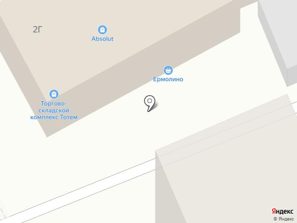 ПРОДУКТЫ ЕРМОЛИНО на карте Красноярска