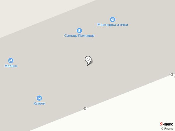 Мегафон на карте Красноярска