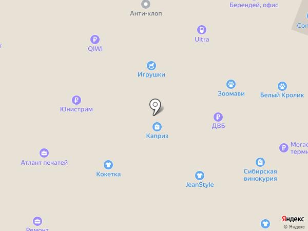 АТМОСФЕРА УЮТА на карте Красноярска