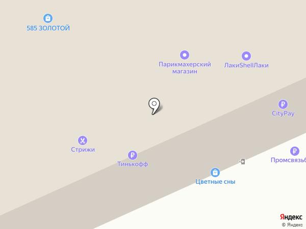 Лидер GSM на карте Красноярска