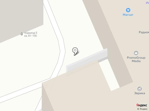Каскад на карте Красноярска