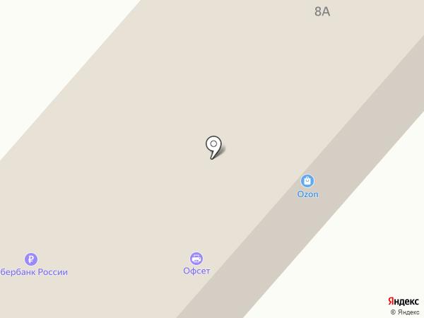 Аврора на карте Красноярска