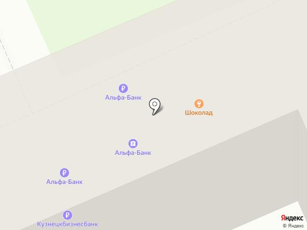 Ретро на карте Красноярска