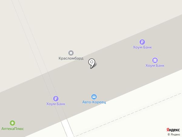 ИНВИТРО на карте Красноярска