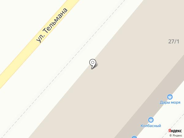 Магазин колбас на карте Красноярска