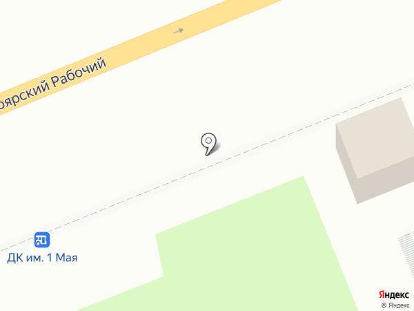 Киоск по продаже печатной продукции на карте Красноярска