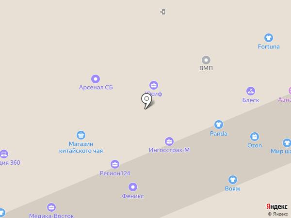 Shopen на карте Красноярска