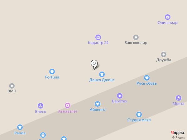 Panda на карте Красноярска