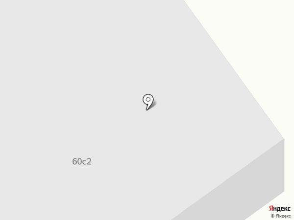 АРМАТ на карте Красноярска