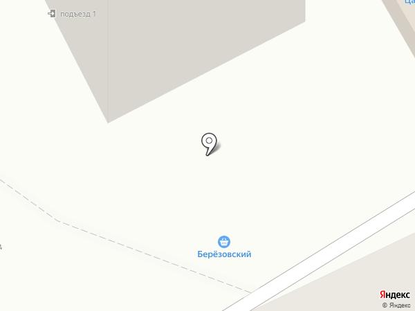 Камарчагское молоко на карте Красноярска