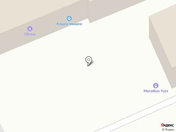 Мир смесителей на карте Красноярска