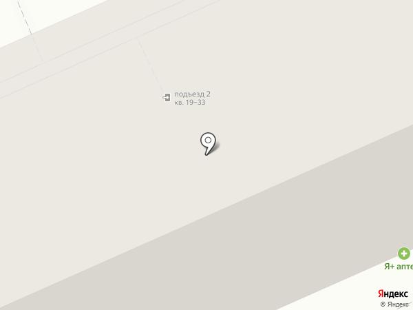Пивной трюм на карте Красноярска