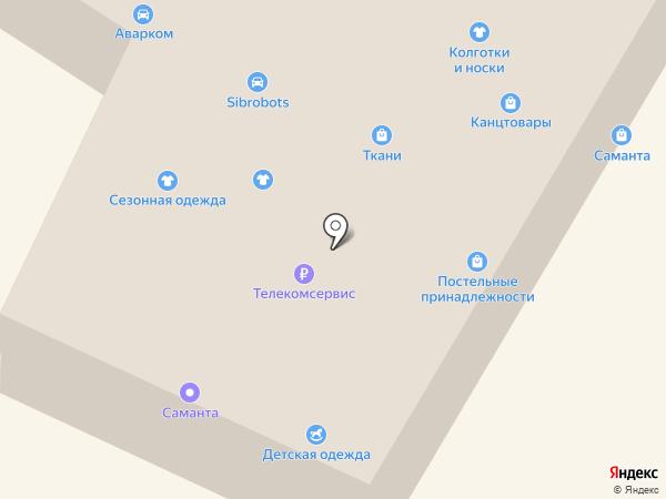 Фотоцентр на карте Красноярска