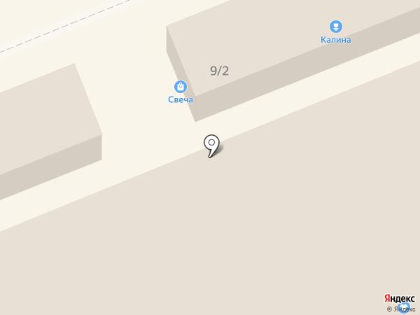Магазин люстр на карте Красноярска
