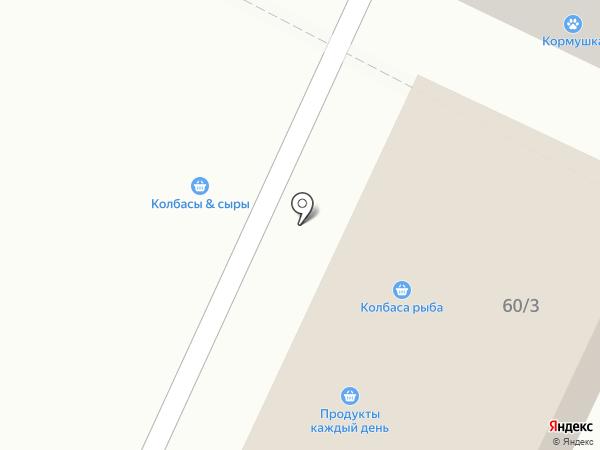 Точка 3g на карте Красноярска