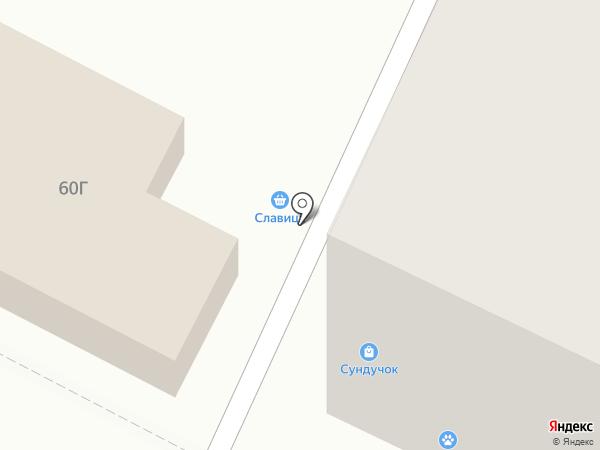 Пуговка на карте Красноярска