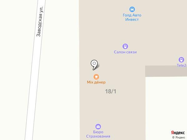 Дёнер на карте Березовки