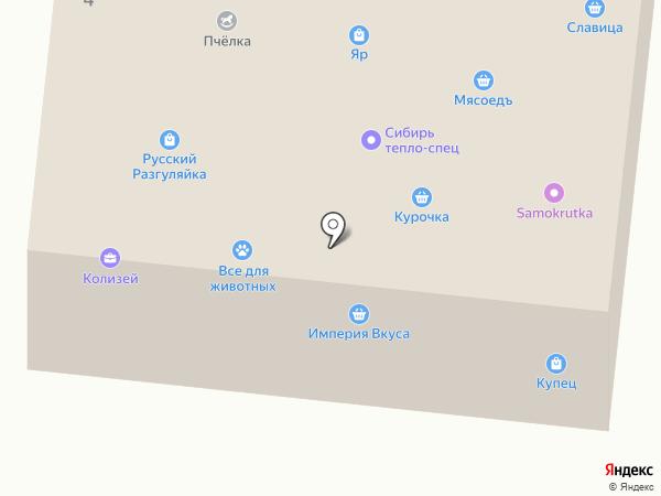 Славица на карте Березовки