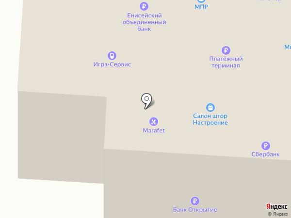 Центрофинанс Групп на карте Березовки