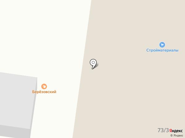 Банкомат, АКБ Росбанк на карте Березовки